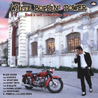 WHITE_BOPPIN_TOWER_-_Volume_1